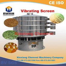 High Productivity & Strong Exciting Force banana flour vibrating screen
