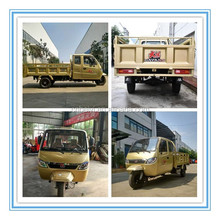 Chognqing Heavy type 1000cc hydraumatic dumper tricycle closed cabin triciclo Water Cooled 2 Seats 5 Wheeler