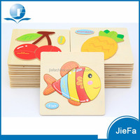 Children Educational Wooden Puzzle Toy