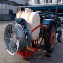 Hot sale agricultural machine tractor water mist sprayer with low price