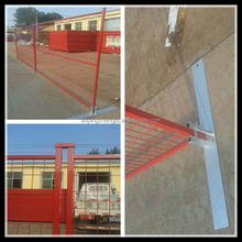 Pvc Powder Coated Canadian Temporary Fencing