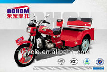 DOHOM 110cc passenger three wheel motorcycle