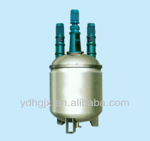 FS Multifunctional Dispersing and Mixing reactor Kettle for polyurethane sealant