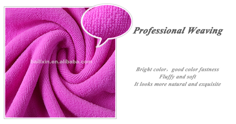 High quality pink microfiber bath hair towels made in china alibaba