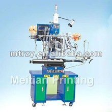 High Speed Heat Transfer Printing Machine; cup transfer printing machine