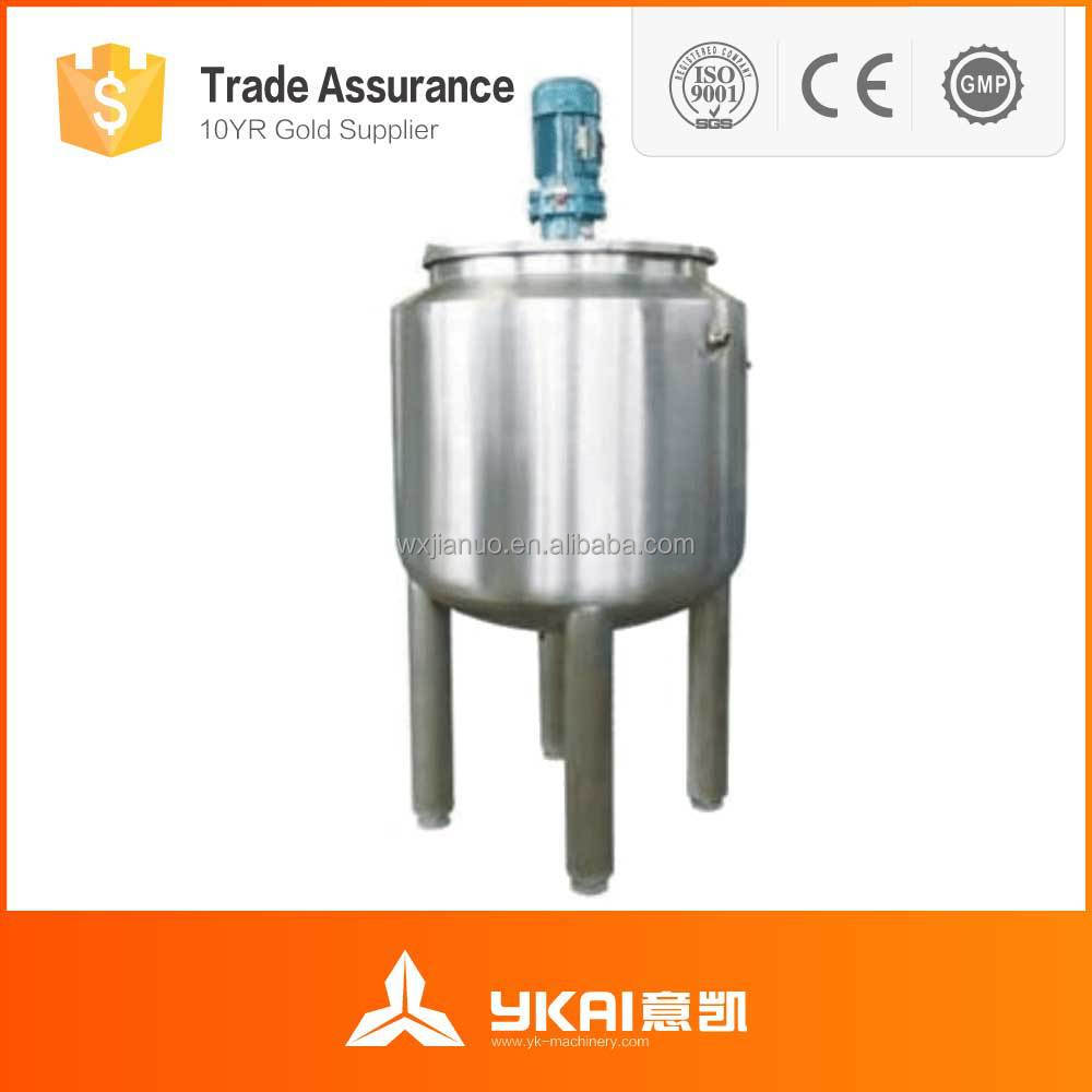 food heating mixer machine, food mixer with steel material, electric stirrer mixer