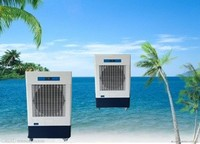 rechargeable electric air cooler