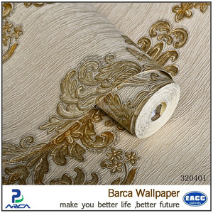 Brilliant pattern wallpaper international wallcoverings
