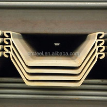 705*205 u type steel sheet pile distributor alibaba