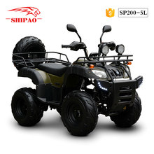 SP200-5L Shipao best price durable lifan engine atv parts