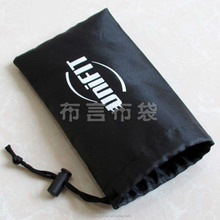 Christmas black Cheap small size 210D nylon fabric drawstring bag for tea