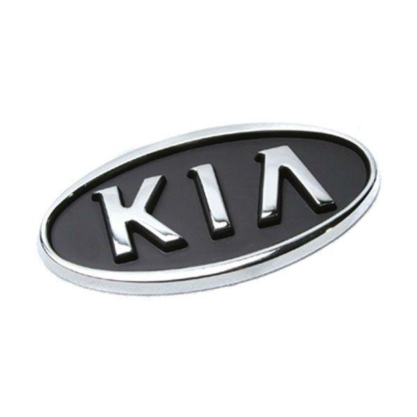 Kia Car Emblems Kia Car Emblems Suppliers And Manufacturers At