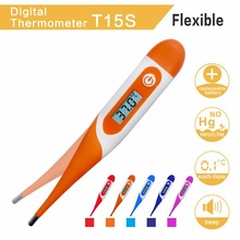 Waterproof electronic digital oral thermometer for Children and adults