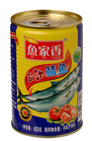 best quality 425g Canned Mackerel with Tomato Sauce