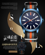 Amazing color IP blue alloy watch with nato band cool design for man popular in Europe