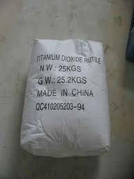 rutile titanium dioxide R902 chlorine method