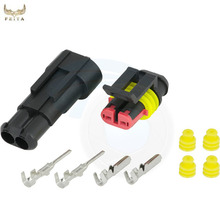 Factory direct wholesale 2 pin electric male female connectors,waterproof automotive connector