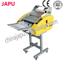 2016 China office supplies school supplies laminator