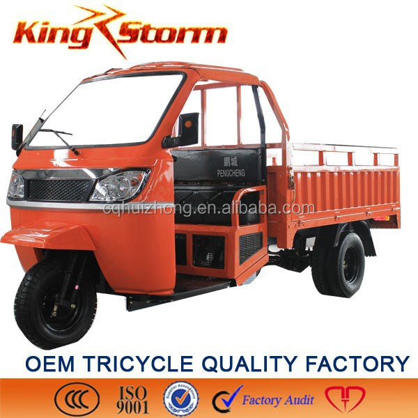 2015 150cc/250cc/300cc/400cc cargo cheap tricycle china electric three/3 wheel motorcycle made in china