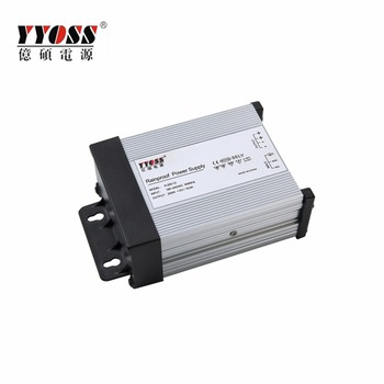 AC DC 200W 12V/16.7A Rainproof power supply with fan inside