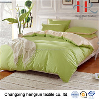 home textile dyed fabric for making 4pc bedding sets