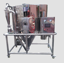 Pilot scale size Spray dryer /drier/ Coffee/Milk/Yeast