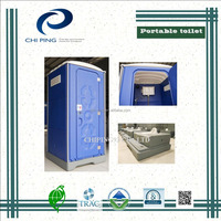 Green building outdoor mobile house flush toilet