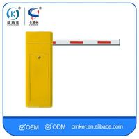 Variable Speed Mechanism Electric Boom Barrier