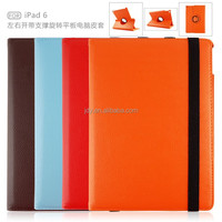 hot sales Cool Designed Shine slim fit tablet case for ipad air 2