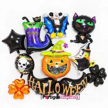 Different Design Shape Happy Halloween Festival Aluminum Foil Bat Pumpkin Party Balloons Supplies Decoration