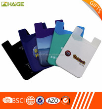 High quality adhesive silicone smart wallet cell phone credit card holder