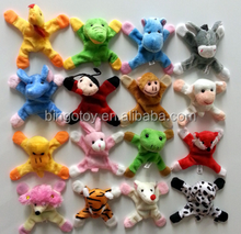 custom fridge magnet/ plush animal fridge magnet/ small magnetic refrigerator decoration