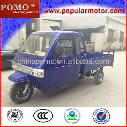 Hot Popular High Quality Cheap Cargo 300CC Petrol 150cc Trike Scooter