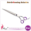 "8"" Professional Sword Edge Japanese Dog Pet Grooming Scissors"