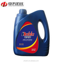 Excellent Quality Motor Oil Lubricants petrol engine oil OEM: SG 20W-50 semi-synthetic Lubricating oil