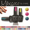 Mixcoco 2015 toxin free gel nail polish soak off uv gel nail polish cheap price gel nail polish china