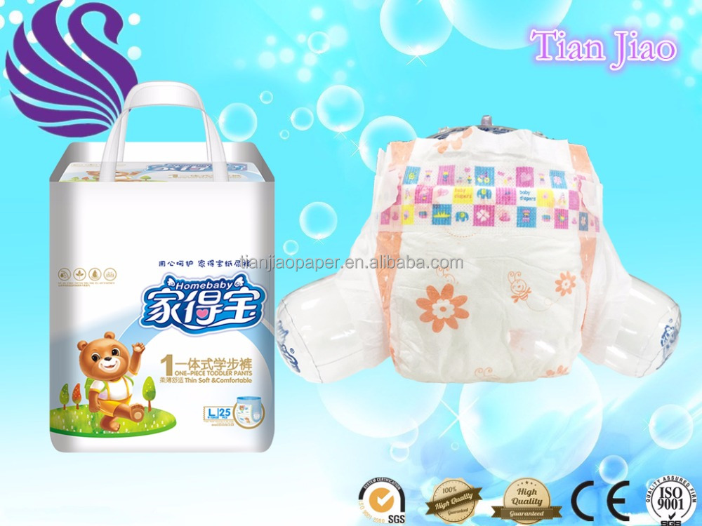 Nappy Diapers Factory The Lowest Price Baby Diaper Export Ghana Product On Alibaba Com
