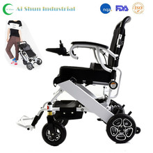 200W Ultra Lightweight folding electric e power wheelchair