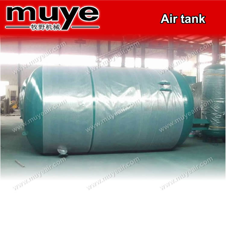 Pressure Vessel price high quality manufacturer in China