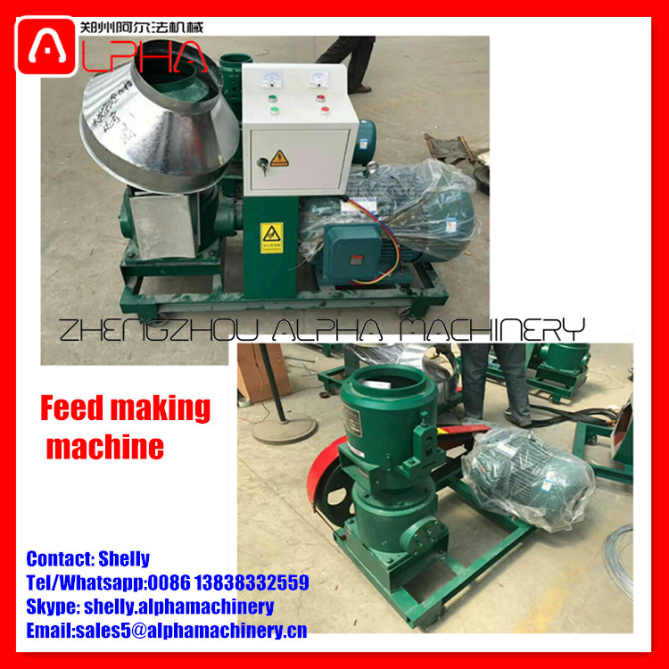 Hot selling animal feed machine poultry feed pellet making machine