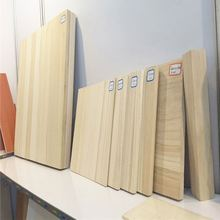 Cheap Price Bulk Lumber Boards Decoration And Polished Paulownia Jointed Wood Board