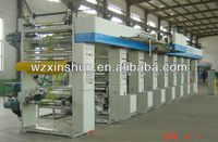 Ruian Xinshun pastic film blowing gravure printing machines