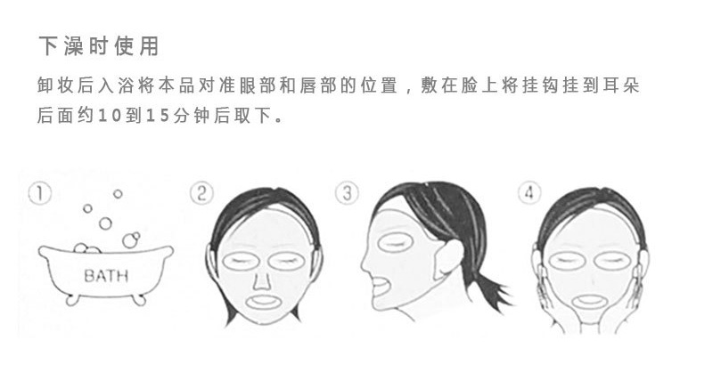 Silicone Mask Cover (11).jpg