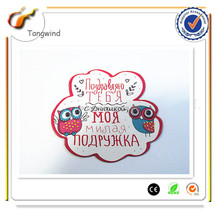 2014 hot sale heart design paper fridge magnet 3d with shaking eyes