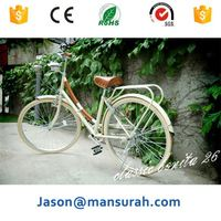 2 Passengers Primary School Child Bike With Pedal, School kid bike with Pedals For Sale