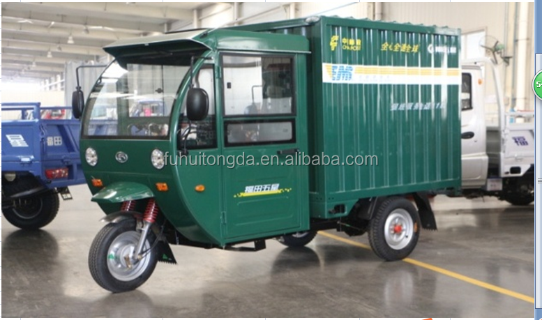 new style Foton brand three three wheel covered postal service motorcycle