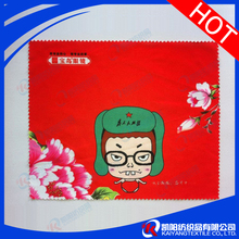 Super soft suede eyeglass micro fiber cleaning cloth