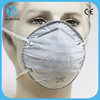 /product-detail/r95-mask-respirators-8247-from-manufacturer-directly-60540746485.html