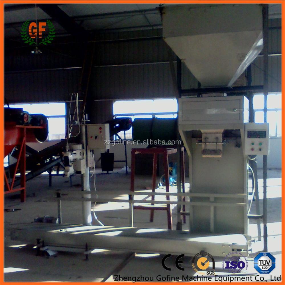 automatic compost machine