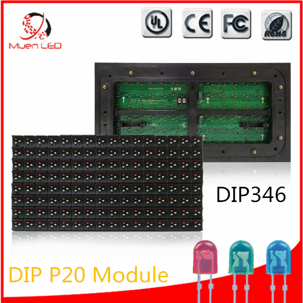 P20 Outdoor DIP LED Display Module 320 X 160mm